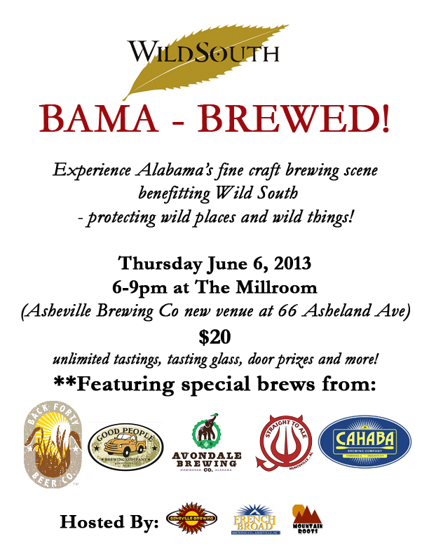 Bama Brewed copy